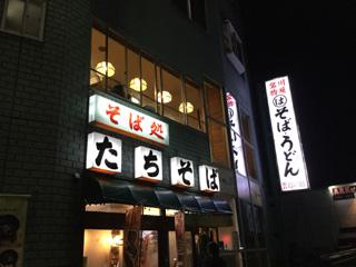 秋田のコピーバンド